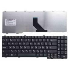 Клавиатура для ноутбука Lenovo IdeaPad B560 - интернет-магазин Kazit