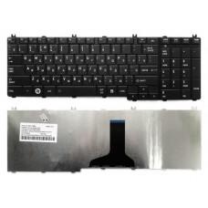 Клавиатура для ноутбука Toshiba Satellite C660, L750 - интернет-магазин Kazit